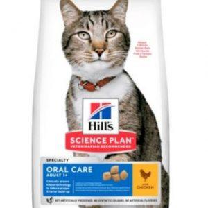 Hills Adult Oral Care Chicken 1.5Kg