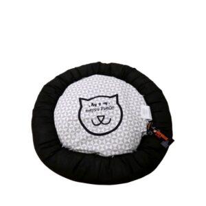 Cozy Cat Round Bed